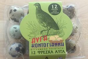 θρεπτικά συστατικά αβγών ορτυκιού κοντογιαννη