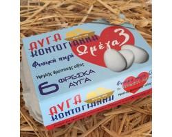 Αβγά Ωμέγα 3 & Βιταμίνη Ε